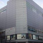 Ikeuchi Gate Photo