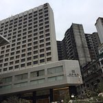 Photo of Hotel Royal Macau