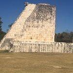 Photo of El Castillo