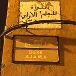 So...it's Derb Ajama street not Derb Jamaa