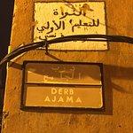 Photo de Riad Dar Aicha