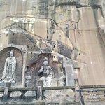 Tongnan Big Buddha Temple
