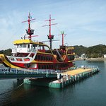 Kujukushima Pearl Sea Resort Photo