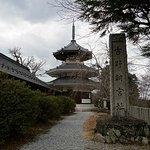 皇居跡に建つ塔