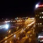 Photo of Hotel Yubileiny