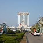 Photo of New Era Hotel