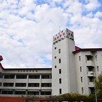 Photo of Sun Moon Lake Teachers Hostel