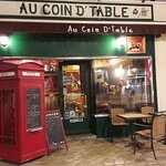 Photo of Au Coin D'Table