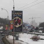 Open Kiev - Day Tours