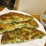 Photo of Korean Restaurant Miran