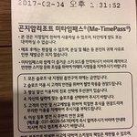 Bild från 2183295