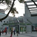 Nagoya Sakae Washington Hotel Plaza Foto