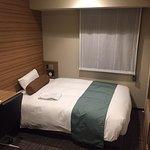 Viainn Nagoya Shinkansenguchi Foto