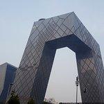 Photo of Central Radio and Television Tower (Zhongyang Dianshita)