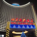 Photo of Beijing International Hotel