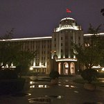 Photo of Grand Mercure Xian on Renmin Square