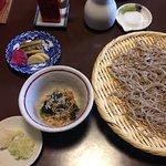 Photo of Fukashiso