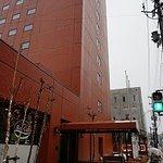 Photo de Hotel New Carina