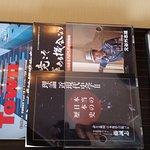 Photo de APA Villa Hotel Sendai Eki Itsutsubashi