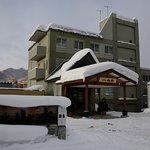 Photo de Hotel Sansui