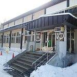 Photo of Marumigaoka Onsen Hotel