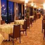 Photo of Hotel Marroad Tsukuba