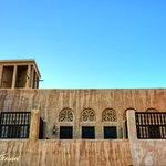 Sheikh Saeed al-Maktoum's House