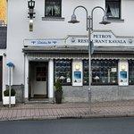 Photo of Restaurant Kavala