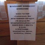 """База отдыха """"Солнечная"""" п. Хужир остров Ольхон Иркутская область"""