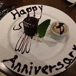 Nice touch - anniversary dessert