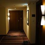 Foto de Hotel Ryumeikan Tokyo