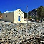 Agios Panteleimon Beach