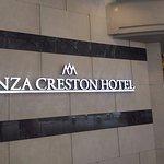 Photo of Ginza Creston Hotel