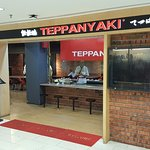 Atill prefer the old Teppanyaki place prior to their renovation