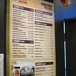 Foto van Burger King (JingAn)