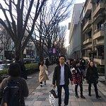 Omotesando Foto