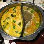 La Olla de Si Chuan antes de ponerle ingredientes