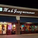 Mah Jong Chinese Restaurant