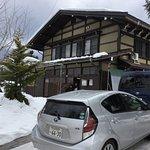 Photo of Sakura Guest House