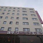 Foto de Isahaya Terminal Hotel