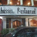 Front of El Hussein Restaurant.