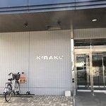Photo of Hotel Kiraku
