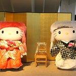Foto de Miyagi Zao Royal Hotel