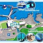 串本海中公園、園内マップ