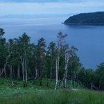 Photo de Dom Tvorchestva Baikal