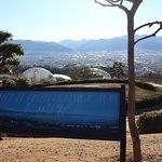Fruit Park Fujiya Hotel Foto