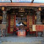 Altar of Heaven, Tainan.