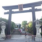 Photo of Naminoue-gu Shrine