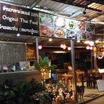 The Original Thai & Sea food Restaurant in Kai Bae, Warm welcome, Clean, Real taste of Thai food
