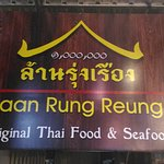 The Original Thai & Sea food Restaurant in Kai Bae, Warm welcome, Clean, Real taste of Thai food